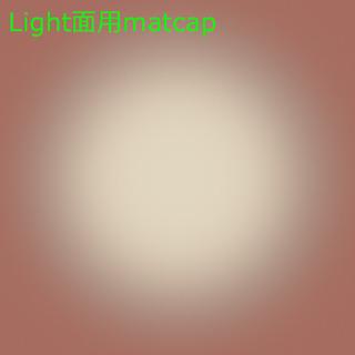 matcap_front_001.jpg
