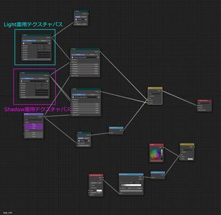 matcap_node_description_002.jpg